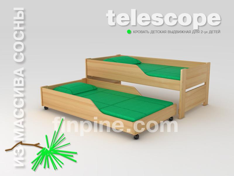 кровать детская выдвижная из сосны